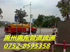 惠州惠东吉隆疏通下水道8595358下水道堵了怎么办