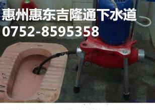 惠州家庭管道疏通8595358通厕所误区