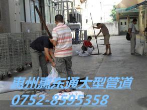 惠州惠东抽化粪池怎么建设,才是环保?