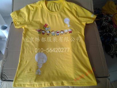 北京文化衫|文化衫制作|文化衫定做|文化衫厂家-T恤工场