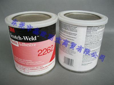 3M 2262胶水|初粘性好且耐受增塑剂迁移