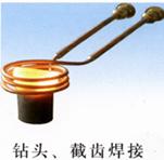 新疆30Kw高频焊接机截齿焊接设备高频钎焊设备最畅销