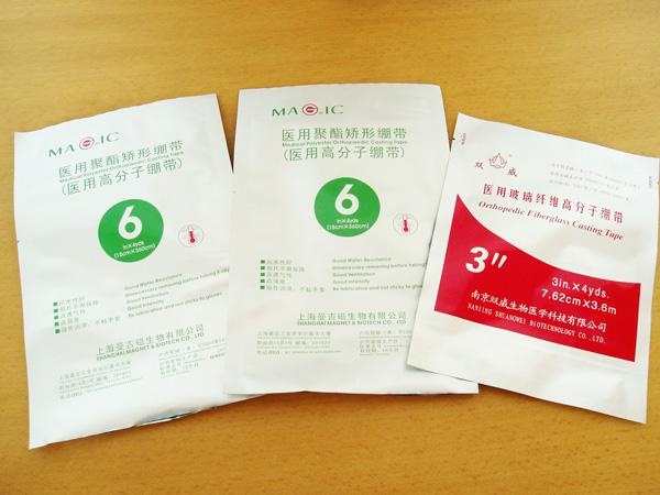 供应广州医药包装袋