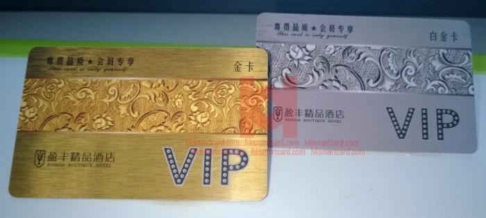 深圳IC会员卡制作 会员卡厂家-宏卡众和