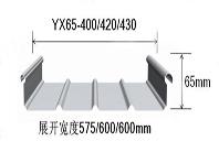 直立锁边 铝镁锰 金属屋面
