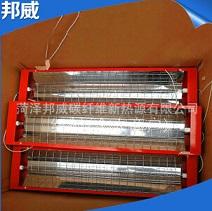 厂家直销碳纤维发热管