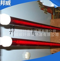 热销烘箱鞋机电热管