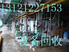 北京天津沧州厂子仓库库房设备物资回收地址