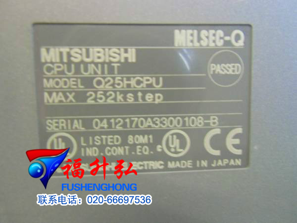Q25HCPU全新原装进口三菱PLC模块专业批发质保1年