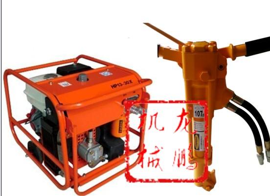 HP13-30X液压破拆工具组