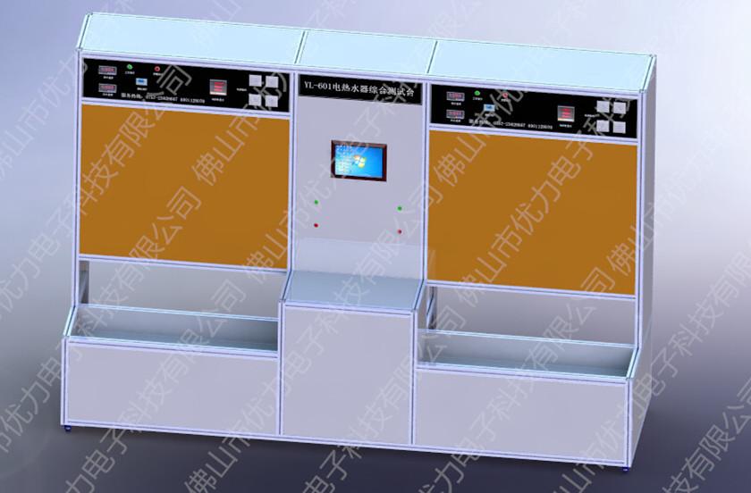 YL-601即热式电热水器综合性能测试台