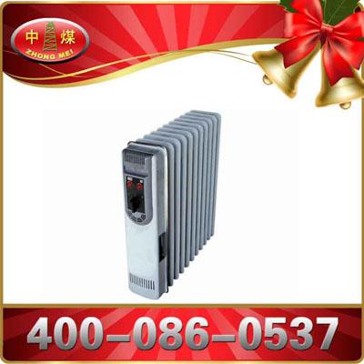 防爆电暖器,防爆电暖器价格,矿用防爆电暖器