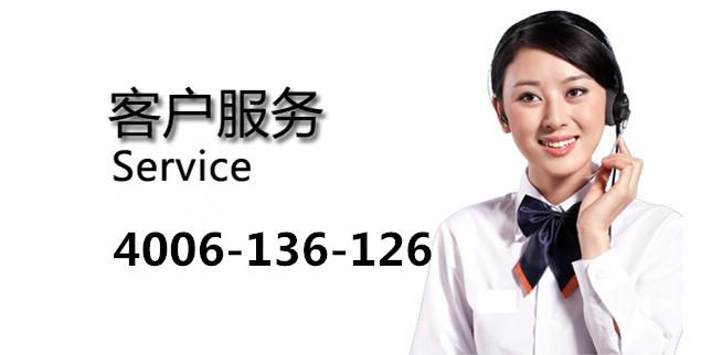 武汉上菱冰箱售后服务客服电话