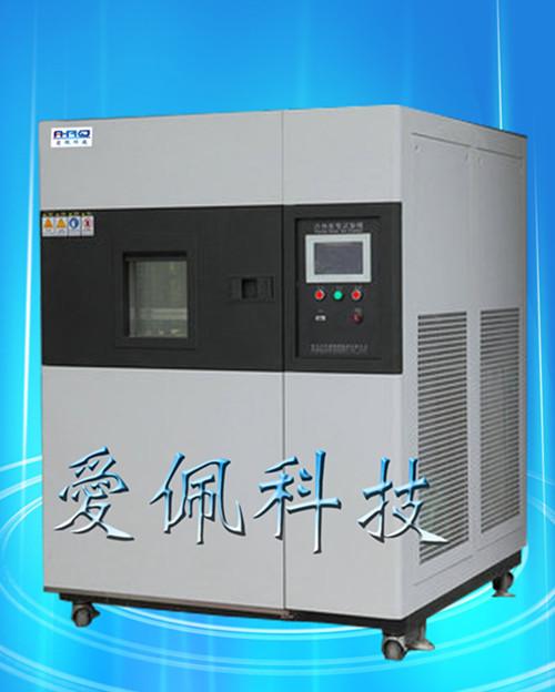光伏冷热冲击试验机|移动式冷热冲击试验箱|塑料冲击试验机