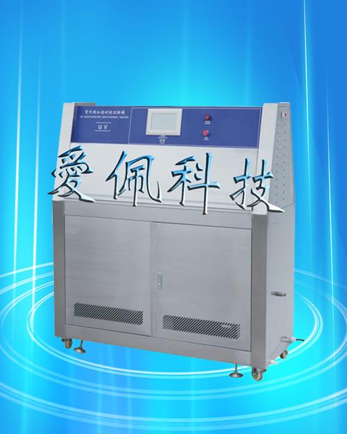 紫外线试验箱多少钱 人工加速耐气候试验箱 紫外加速耐候试验机
