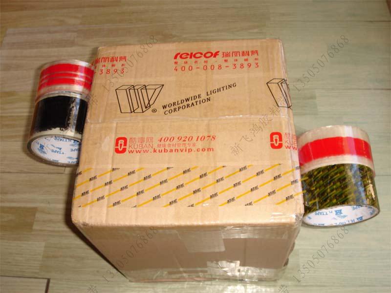印公司名称胶带/印字印LOGO胶带