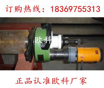 内涨式气动管子坡口机GPP38型 手持管子坡口机