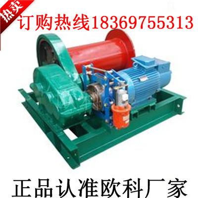 jk1.5电动卷扬机  大型多速卷扬机  钢丝绳电动卷扬机
