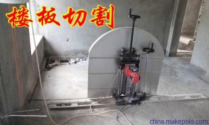 北京混凝土楼板切割68601823