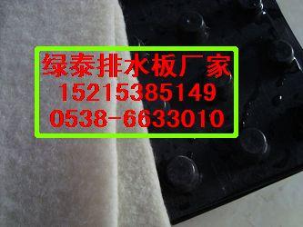 沧州排水板厂家(#)沧州排水板生产土工布厂家