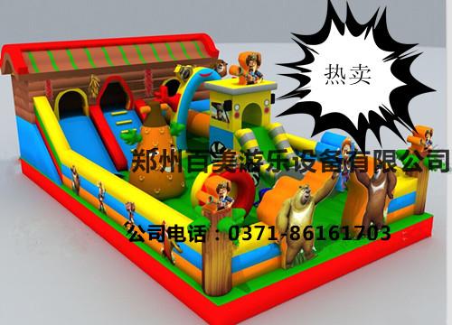 供应百美BM-XCM007熊出没儿童充气大滑梯/熊来了充气蹦床