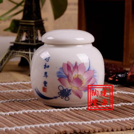 定做陶瓷茶叶罐 陶瓷茶叶罐价格