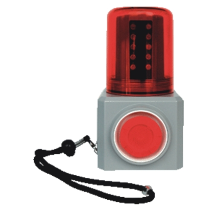 FL4870/LZ2多功能声光报警器,海洋王FL4870/LZ2