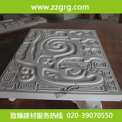 GRG声学装饰板/GRG艺术造型板