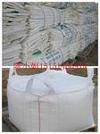 林芝二手吨袋 林芝二手集装袋 林芝二手太空包