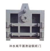 镶铜铸铁式方闸门 钢制浮箱式拍门