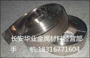 SKD1 SKD11价格 合金工具钢 模具钢