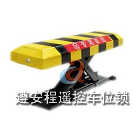 深圳交通设施专业生产车位锁,摇控车位锁,车位锁上门安装