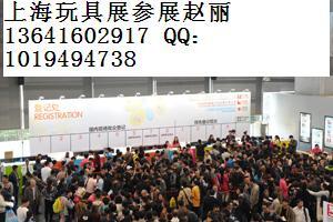 2015幼教展.2015年上海幼教展