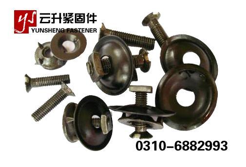 皮带螺栓|皮带扣螺栓|皮带螺丝|铁皮爪|铸造爪|皮带螺钉|厂家