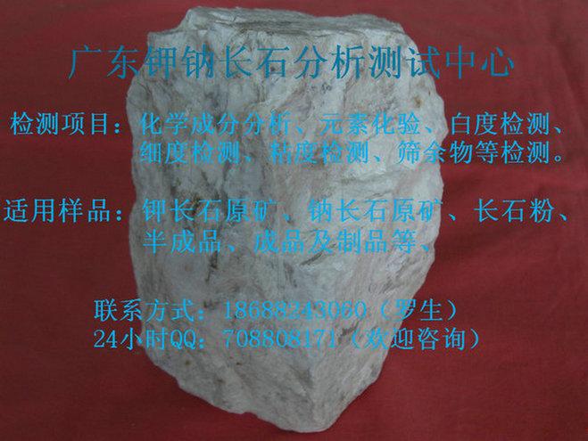 黄石锂辉石金属品位检测