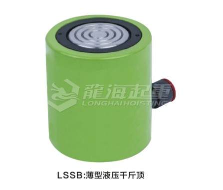 手动分离式千斤顶【分离式油缸+手动泵】本体高度88mm