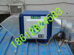 湖南安徽出售厨房专用油烟净化器