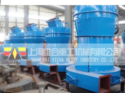 上海雷蒙磨粉机
