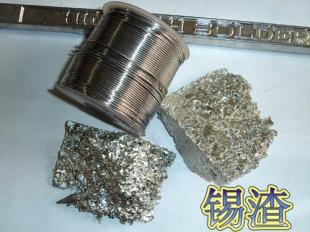 侨场不锈钢刨丝回收、僮侨收购铜屑、僮侨黄铜沙回收