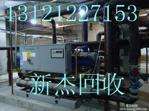 北京冷冻机组回收信息螺杆机组回收地址