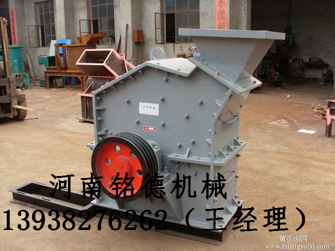永安市砂石生产线时产100吨价格合理