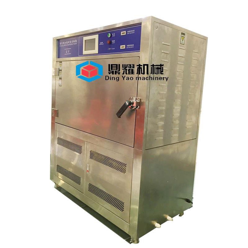 江西紫外灯耐候试验机UV紫外线老化紫外光老化试验箱