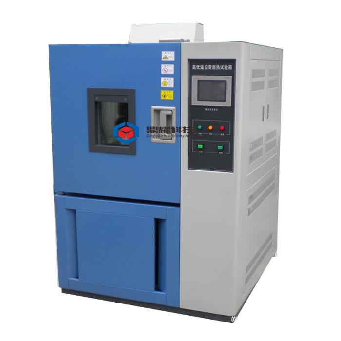 LED 高精度高低温试验箱 触摸屏高低温测试箱 调温调湿试验机