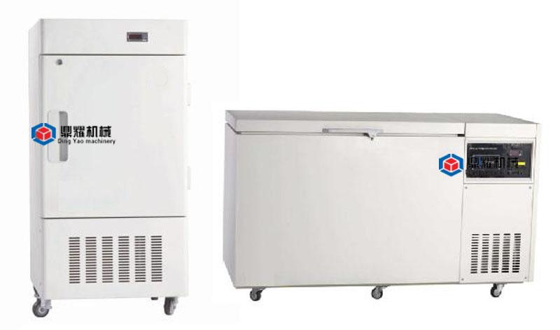 厂家直销 低温箱 工业低温冰柜 药品冷藏柜