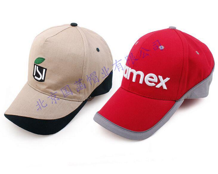 运动帽空顶帽光纤帽闪光帽帽子定做芳宁帽业