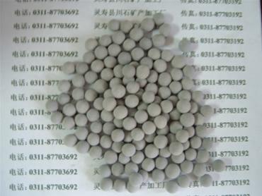 电气石矿化球 电气石粉 晶体电气石