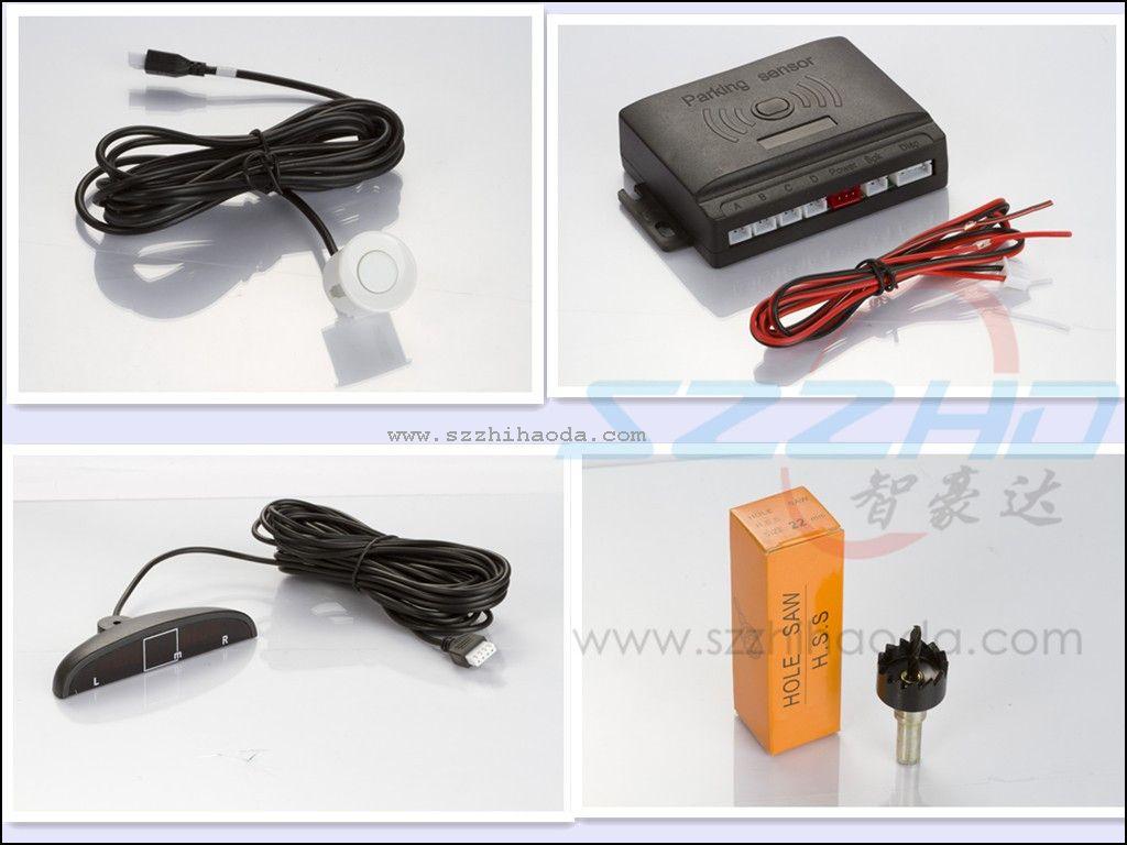 深圳市智豪达数字液晶显示左右停车雷达 ZHD-3189