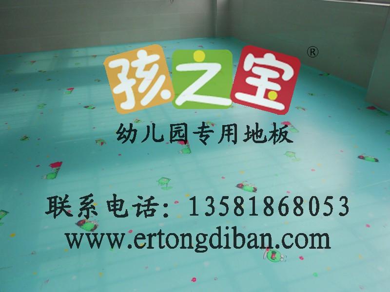 亲子园专用地板,亲子园幼儿园地板,幼儿园拼花地板