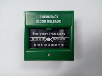 紧急手动报警开关,火灾报警按钮批发,门禁出门按钮