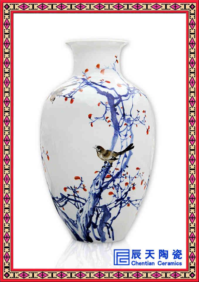 陶瓷大花瓶定做厂家